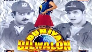 Duniya Dilwalon Ki (1997)  - O Meri Jaan