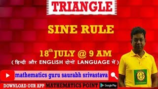 TRIANGLE SINE RULE