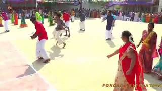 Pongal Celebration - Flash Mob - CLC Students