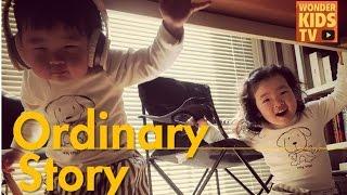 [원더키즈TV] Ordinary Story - 행복한 재이와 지수네 집의 아침 풍경