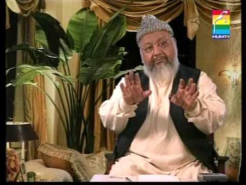 Seerat un Nabi Sallalahu Alayhi Wa Sallam Part 1 by Dr Malik Ghulam Murtaza Shaheed