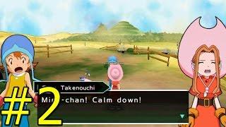 Digimon Adventure PSP Patch V5 Parte #2