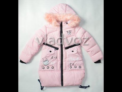 Демисезонное пальто, куртка для девочки утепленное евро зима нежно розовое 5-10 лет
