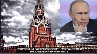 ПУТИН ЗОЛ   № 968
