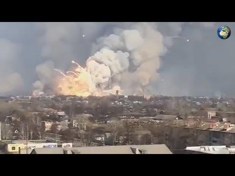 Взрыв склада боеприпасов в Казахстане г.Арысь