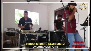 Thamal Darshana Kumbukage Hiru Star Season 02 Online Auditions.mp3