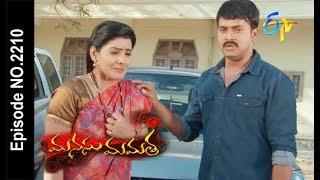 Manasu Mamata   20th February  2018  Full Episode No 2210  ETV Telugu