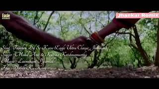 Tumhein Dil Se Kaise Juda Full HD ((Eagle Jhankar)) Dheeraj