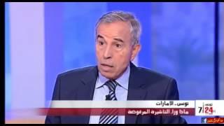 عبد الله العبيدي دبلوماسي تونسي سابق :لافروف جاء لتونس ليقول لنا أن الجزائر خط أحمر!