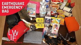 What's in our Japanese Earthquake Emergency Bag? Seriously, we don't know!