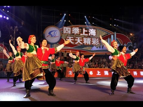 The Opening Parade of 27th Shanghai Tourism Fesival 2016