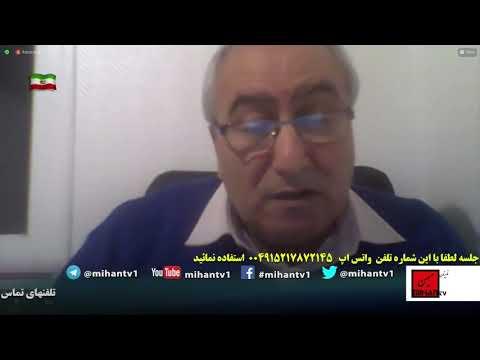 نشست عمومی مهستان  با موضوع: اروپا علیه تروریسم اسلامی و حضور قربانعلی حسین نژاد