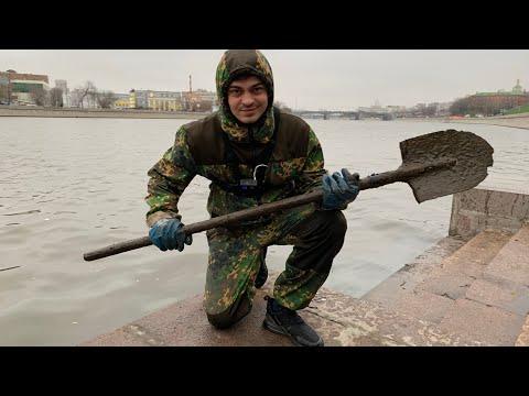 Поисковый Магнит открыл Тайны что Скрывает Москва Река,search Magnet