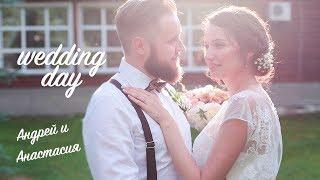 Свадьба Андрей и Анастасия, ведущий Армен Габриелян