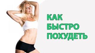 Как правильно делать упражнение планка чтобы похудеть