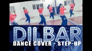 DILBAR | Dance | Choreography By Vigna