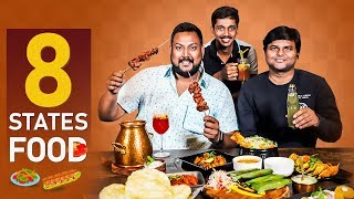 Amazing Food Experience | 8 States Food | UKI | Hyderabad Food |