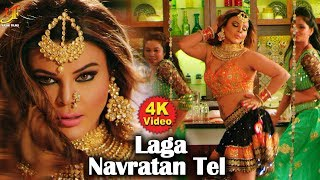 Laga Navratan Tel | Item Song | Sabse Bada Champion | Rakhi Sawant | Latest Bhojpuri Songs 2019