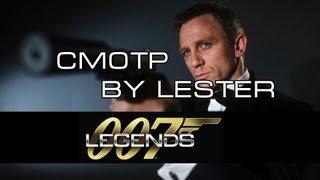 (Lester) Смотр 007 Legends: gameplay (HD)