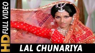 Lal Chunariya Odh Ke | Lata Mangeshkar | Raja Rani 1973 Songs | Sharmila Tagore