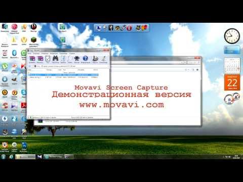 Diablo 2 v112 ENG RUS скачать полную русскую версию
