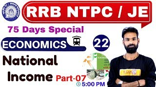 Class -22 || RRB NTPC 75 Days Special/JE || ECONOMICS || by Sachin Sir || National Income