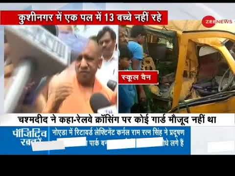 Kushinagar accident: Adityanath visited the accident site and met families of the victims
