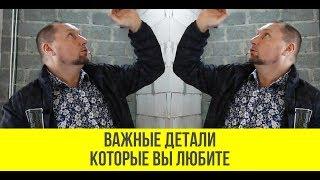Ta'mirlash xonadonlar Sochi , Agar sevgi Eng muhim ob'ektlar