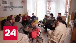 Лишние люди. Специальный репортаж Дарьи Ганиевой - Россия 24
