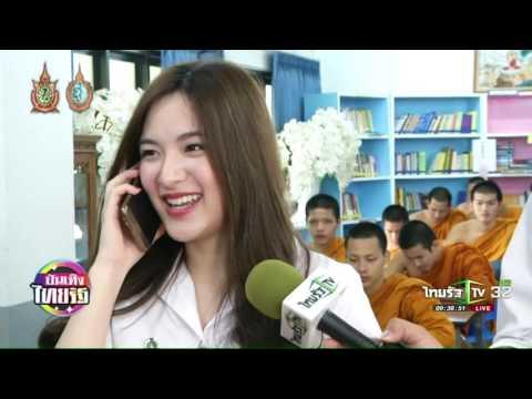 สดจริงถึงตัว : เผยที่แรก ปันปัน แบ่งเวลาสอนหนังสือ | 14-09-59 | บันเทิงไทยรัฐ | ThairathTV