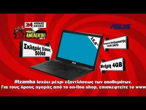 media markt laptop asus 15 6 39 39 youtube