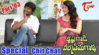 Krishna Gaadi Veera Prema Gaadha Movie Team Interview || Nani, Mehrene || 03