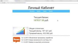 Как за Месяц Заработать 10 Тысяч Рублей за Неделю. Сидя Дома от 10 000!