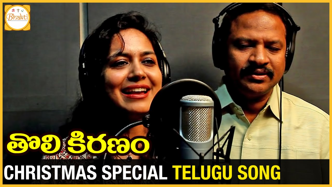Singer Sunitha and RP Patnaik's Tholi Kiranam Song Making | 2015 Christmas Telugu Worship Songs