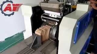 Food Grade Kraft Paper Bags Making Machine from AOYI