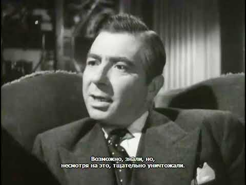 Obsession 1949
