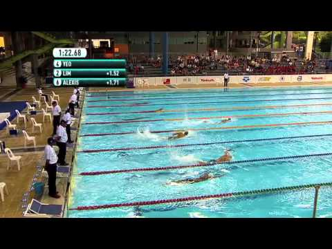 200m Freestyle (Men's): Southeast Asian Swimming Championship