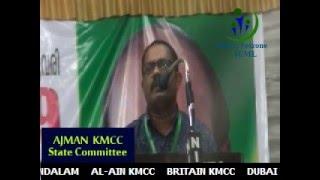മുസ്ലിം ലീഗ് കേരളയാത്ര KMCC net zone  കൽപറ്റ