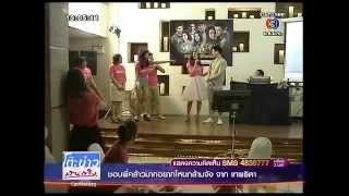 [โต๊ะข่าวบันเทิง] เคน-น้ำตาล เลี้ยงปิดกล้องมัจจุราชสีน้ำผึ้ง Matjurat See Nampeung (30.04.2013)