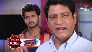 బాలరాజు ఇల్లరికం వస్తాడా? #SavitrammagariAbbayi Today at 9:30 PM on Star Maa