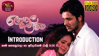 Ranagala Walawua | රෑනගල  වලව්ව | Introduction | 2021-01-10 | Rupavahini Teledrama Thumbnail
