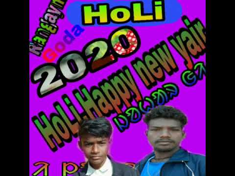 New Holi Video