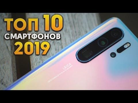 Android смартфоны: топ-10 по производительности!