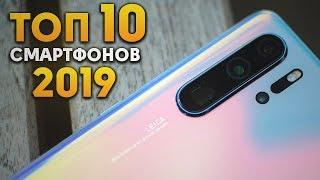 ТОП 10 Android смартфонов по производительности в 2019 году | Советы от My Gadget