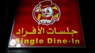 Restaurant Nearby Madinah Haram||Al baik || By learning Habit