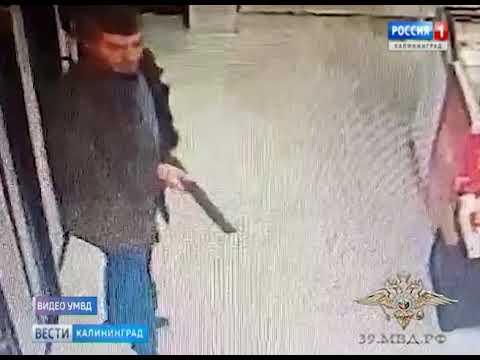 Полиция разыскивает мужчину, совершившего налёт на магазин в Калининграде