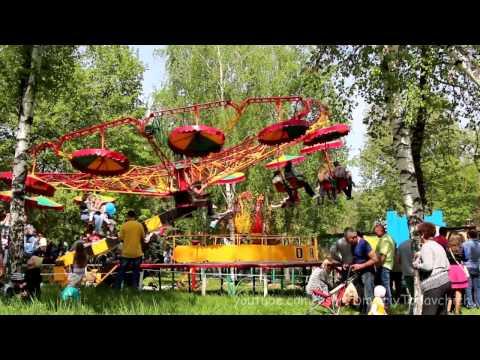 Луганск: Парк имени 1-го Мая