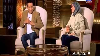 بالفيديو.. زوجة الفنان سامح حسين على الهواء: «بحبك يا سموحتي»