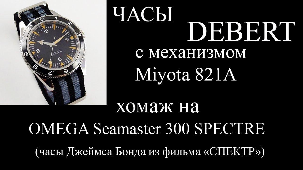 Откройте для себя коллекции мужских и женских часов omega® – настоящих шедевров часового мастерства. С 1848 года компания omega® создает.