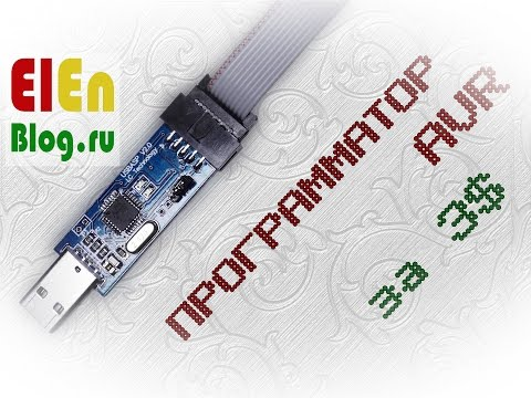 Программатор AVR за 1$ (USBasp).